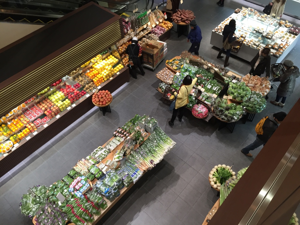 Kyoto Yaoichi Gourmet Grocery Store