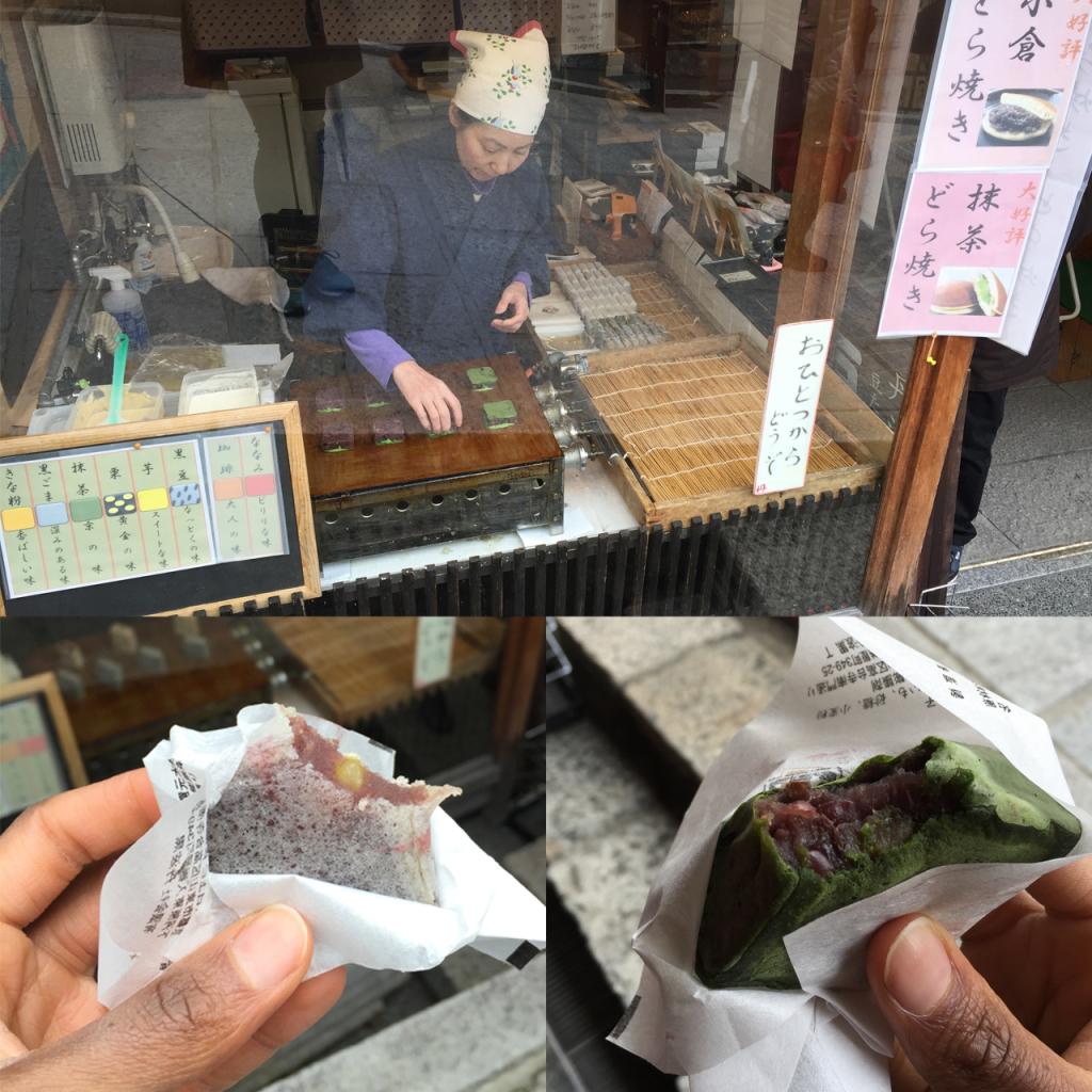 Kintsuba Kyoto Higashiyama